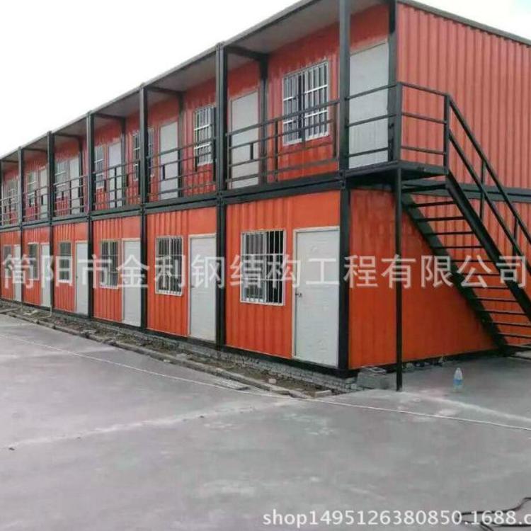 厂家生产 钢结构集装箱 成都集装箱 限时特价