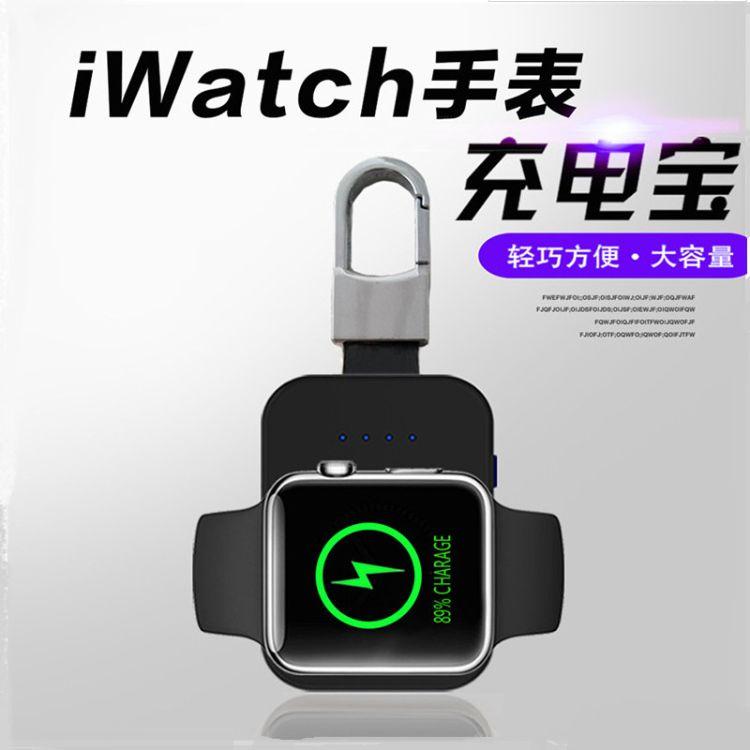 便携式磁吸适用苹果手表充电宝 1/2/3代手表磁力无线移动电源厂家