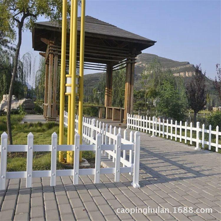 新农村园区隔离栏杆 工厂直销草坪绿化带围栏 马路边花池围栏