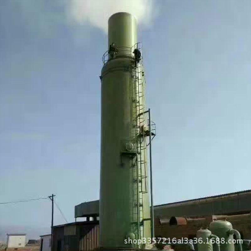 厂家提供玻璃钢净化塔脱硫塔 pp废气喷淋塔 水喷淋废气净化塔厂家