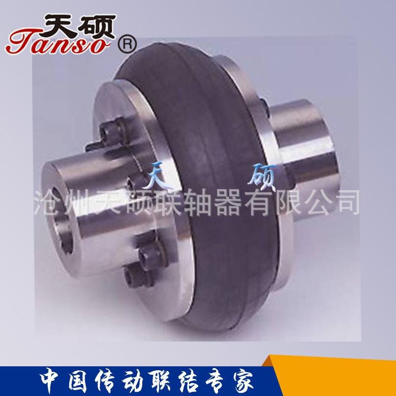 专业生产轮胎式联轴器 冶金设备用橡胶联轴器元嘉橡胶联轴器