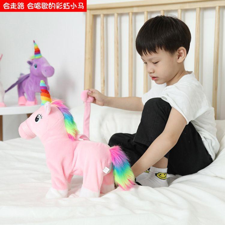 牵绳彩虹独角兽 电动牵绳彩虹 会走路会唱歌的小飞马电动毛绒玩具