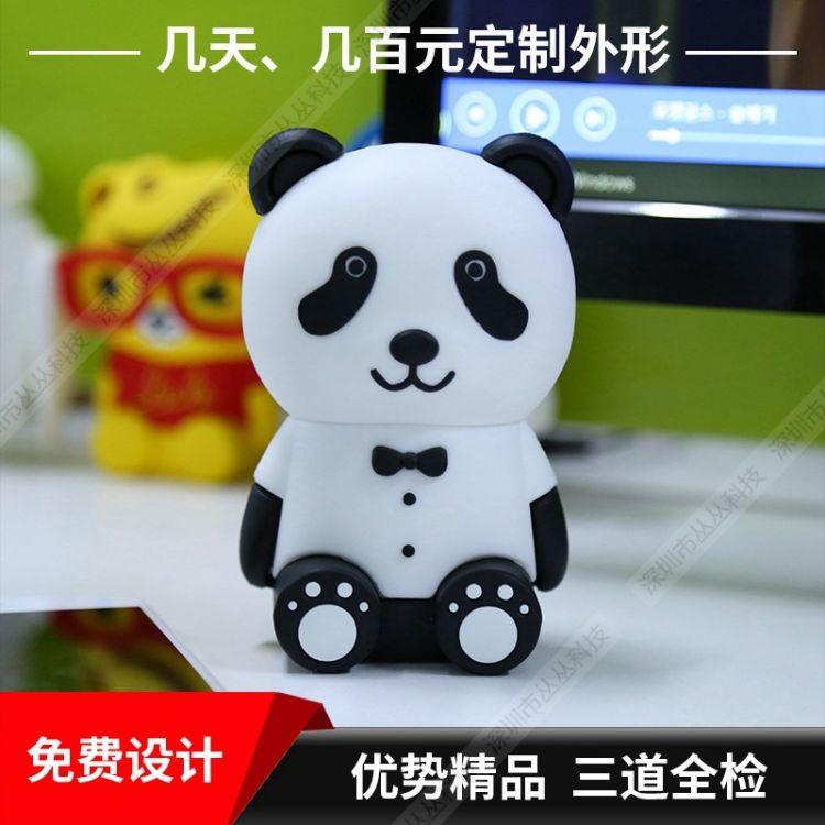卡通插卡音箱 创意定制动物熊猫公仔多功能迷你蓝牙小音箱设计开模