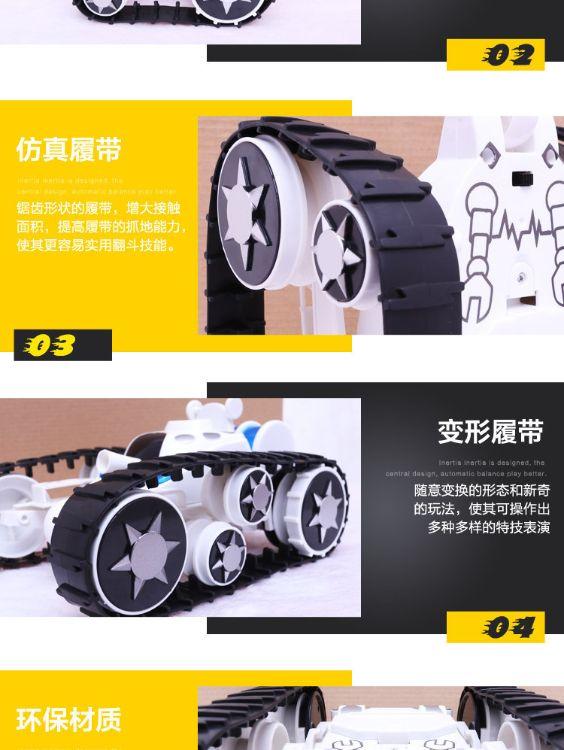 新款遥控特技坦克翻斗车充电翻滚特技车越野坦克汽车玩具模型