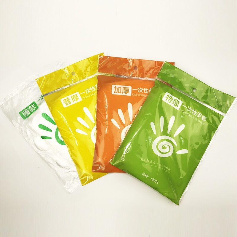 一次性塑料手套 环保食品级全新PE料手套 方便安全卫生日用百货