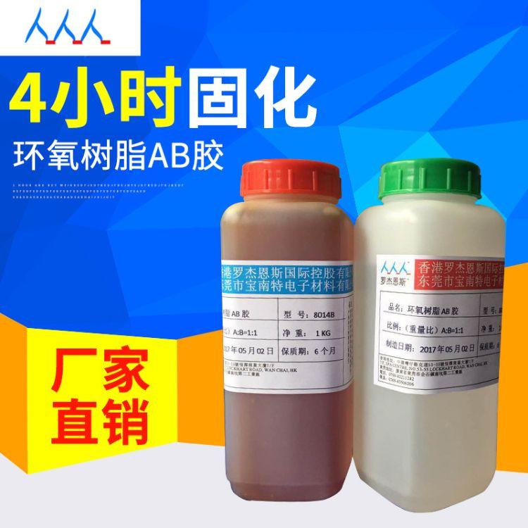 低价供应ab胶环氧树脂ab胶黄色木工铁胶4小时AB胶防水耐酸碱