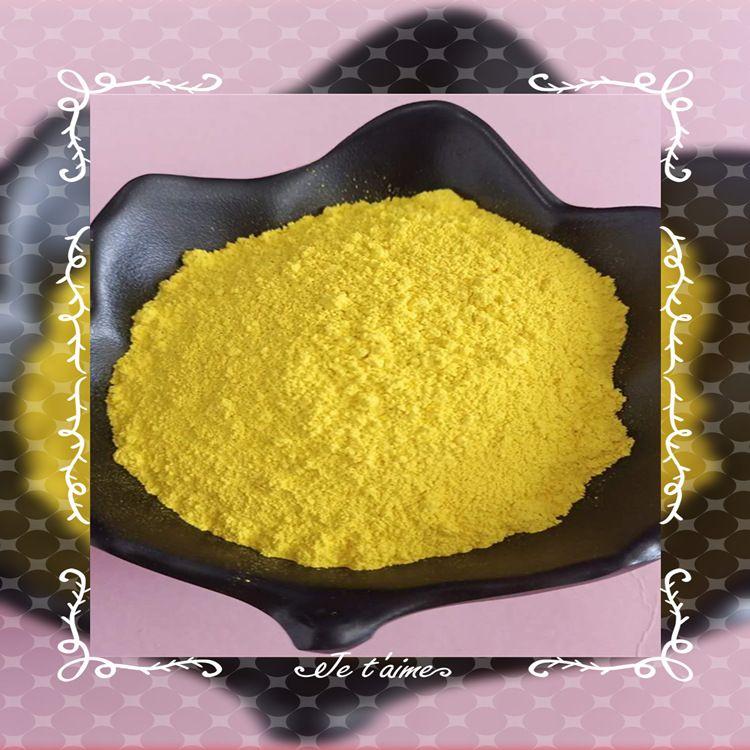 长期供应无机颜料氧化铁  氧化铁系列产品 现货  颜料