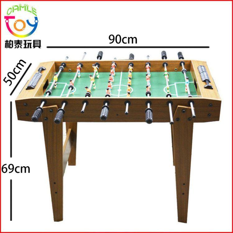 全国包邮 木纹足球台 室内8杆迷你桌上足球机  木质玩具