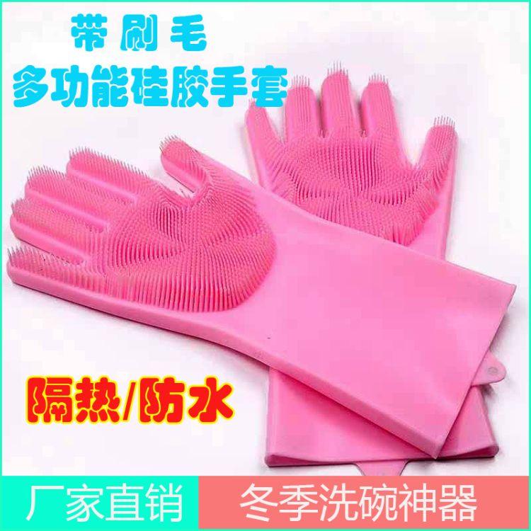硅胶洗碗手套隔热防水多功能手套厨房清洁Magic Washing Glove