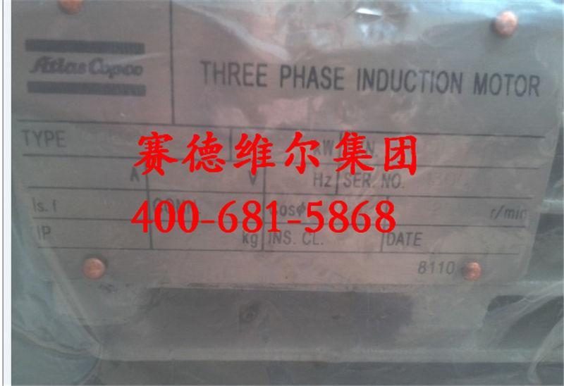 1092090280阿特拉斯电机总成45KW400V50H-原装原厂 现货批发