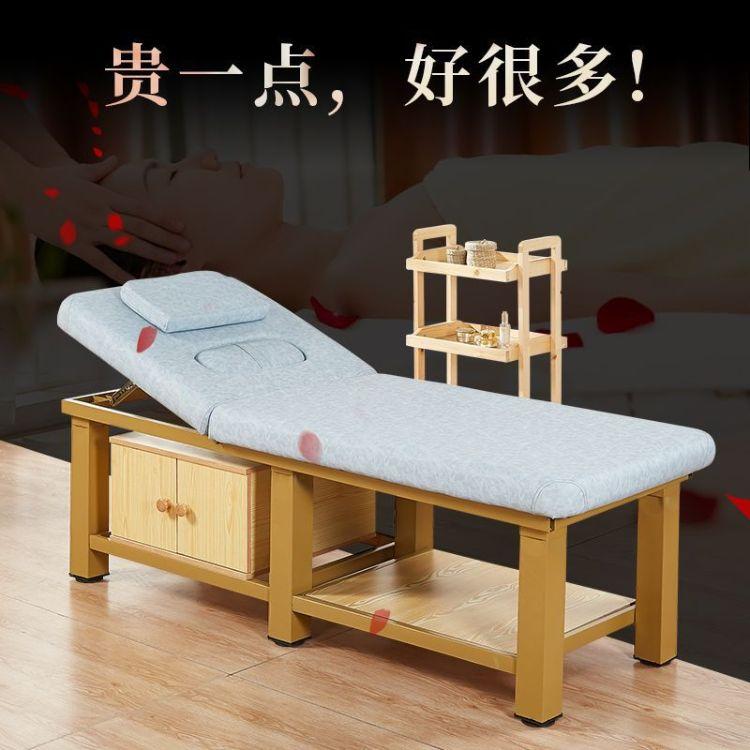 高档多功能美容床美容院专用按摩床推拿床家用理疗床带洞美体床