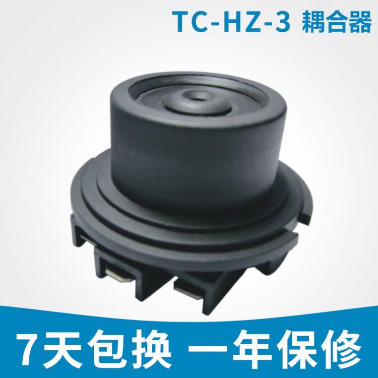 电热水壶配件电水壶底座温控器温控开关连接器耦合器TC-HZ-3b