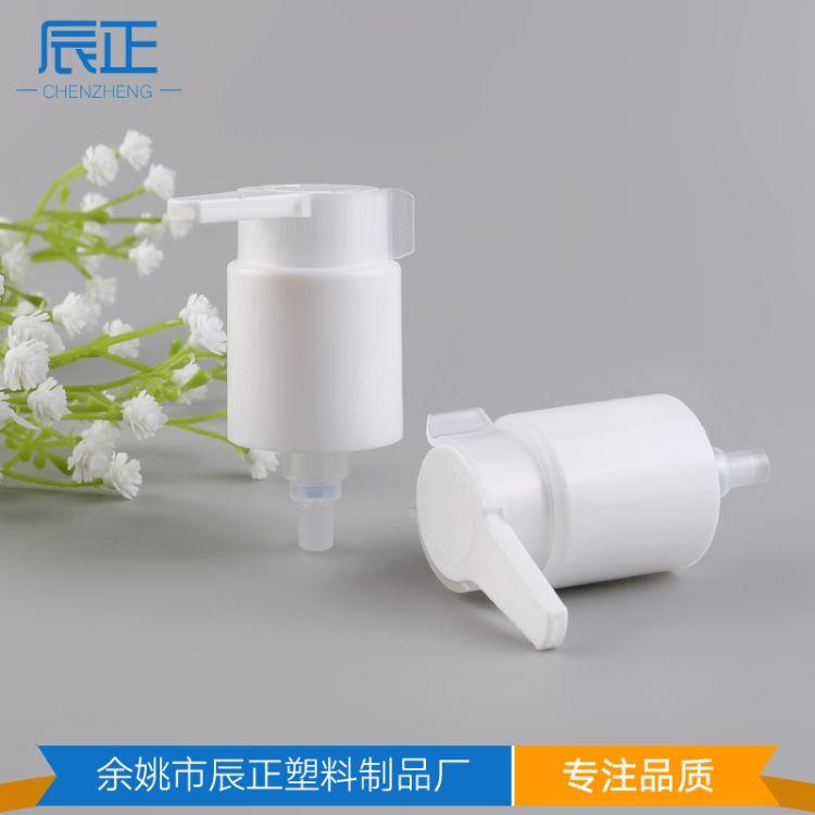 余姚辰正生产CZ-101C塑料乳液泵 长嘴化妆瓶泵头喷头 量大从优