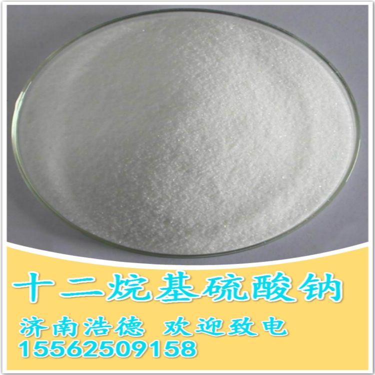 十二烷基硫酸钠批发 发泡剂 粉状十二烷基硫酸钠K12厂家 全国发货