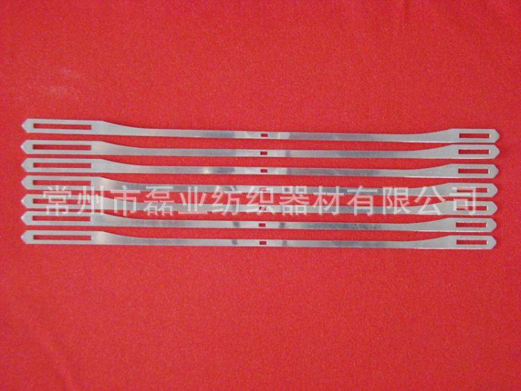 供应碳钢综丝机械及行业设备纺织设备和器材纺织器材综丝