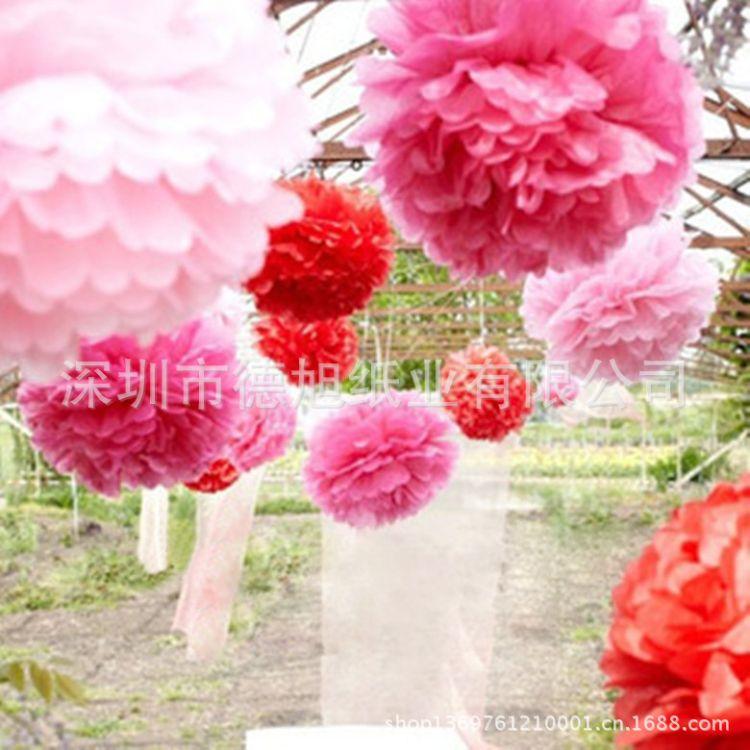 婚庆用品批发 欧洲流行婚礼装饰拉花纸花球 结婚装饰
