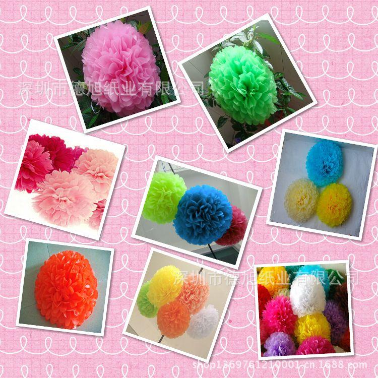 婚庆手工纸花 装饰花球 彩色纸花球定制批发