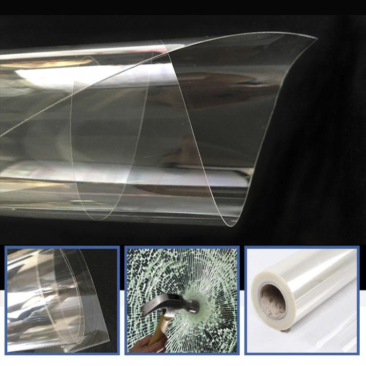 世窗光学:淋浴房防爆膜银行专用防弹膜各种厚度防爆膜