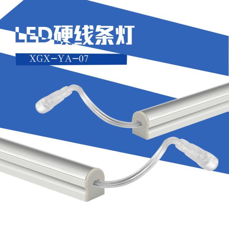 led三防灯室内照明应急车库灯36w日光灯管线条灯 YA-07