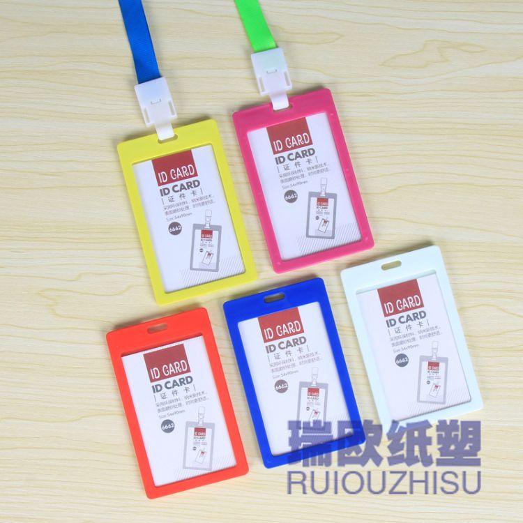 糖果色证件卡套优质胸卡挂绳工作证公交卡门禁卡套员工号胸牌吊带