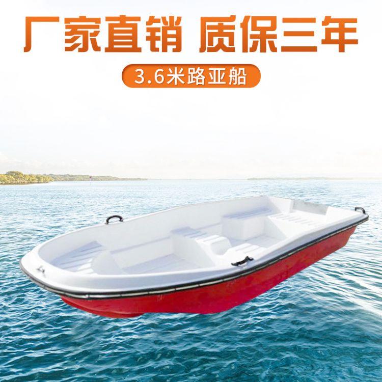 批发3.7米路亚钓鱼艇  捕鱼船巡逻船