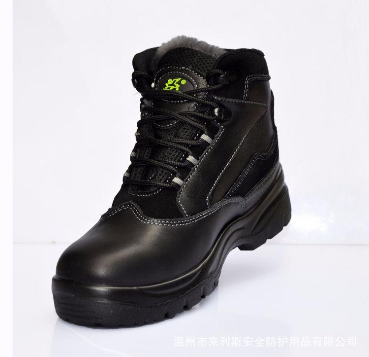 来利斯YS001高帮加棉安全鞋工作鞋防砸耐油耐酸碱安全皮鞋防砸 厂家直销