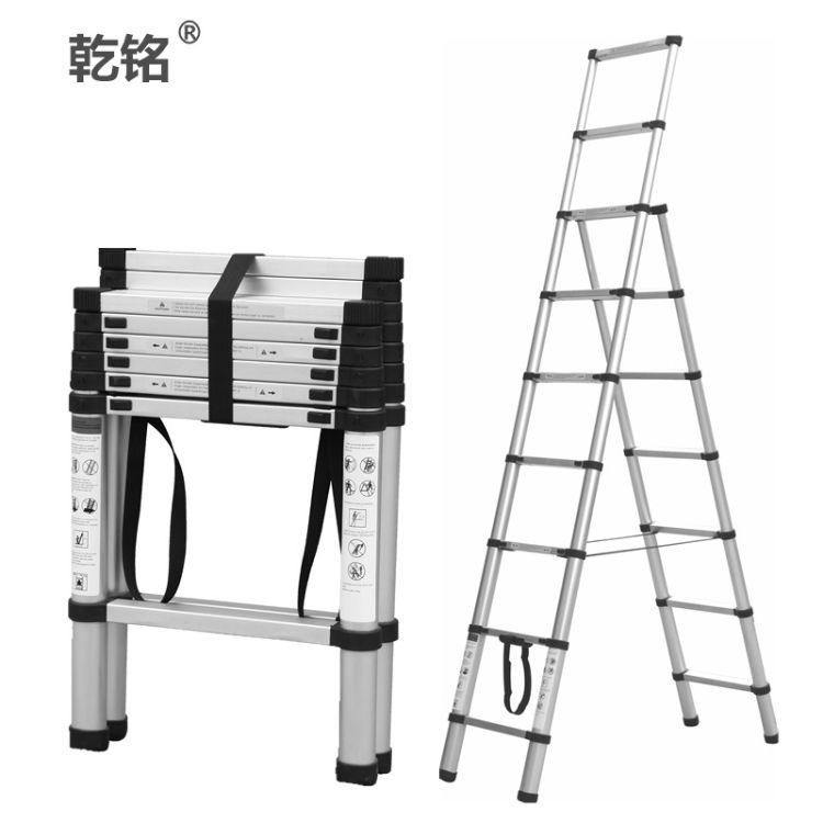 乾铭 伸缩人字梯 折叠梯子加厚铝合金梯子装修工程梯实力厂家直销