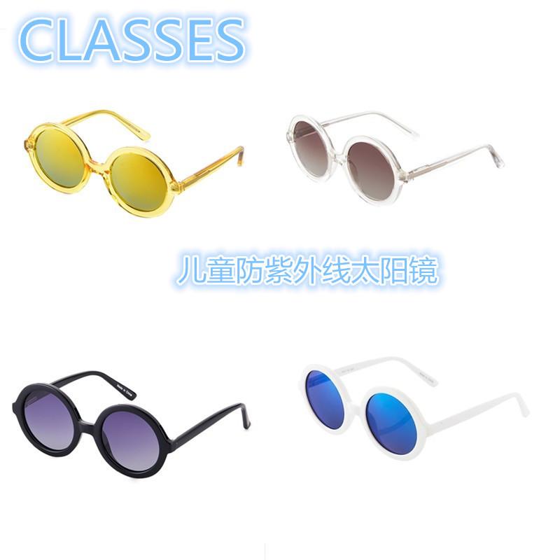 ins爆款儿童太阳墨镜透明花朵圆形复古儿童防紫外线眼镜一件代发