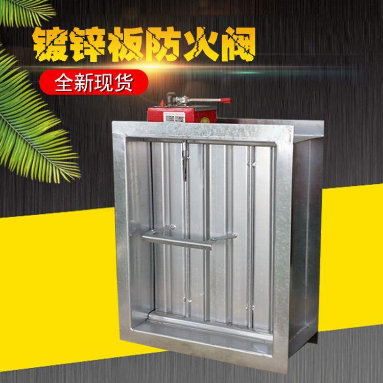 厂家直销280度排烟防火阀 70℃常开防火阀