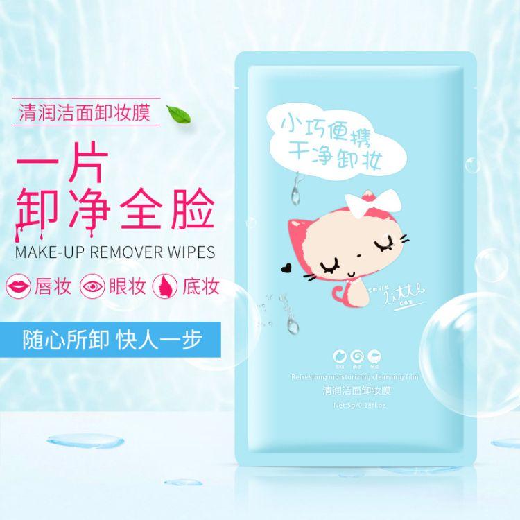 清润洁面卸妆膜 眼唇卸妆脸部一次性免洗卸妆湿巾 化妆品oem贴牌