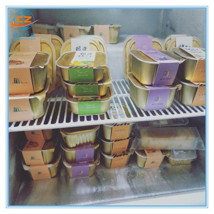 高温耐烤铝箔杯 糕点烘焙铝杯 方形铝盒 食品包装密封盒