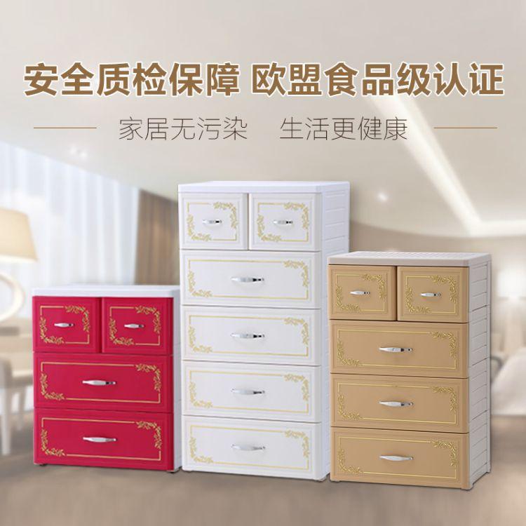 巧纳 QIAONA 新品欧式简约收纳柜 5层整理柜 抽屉式塑料储物柜多层 卡通收纳柜