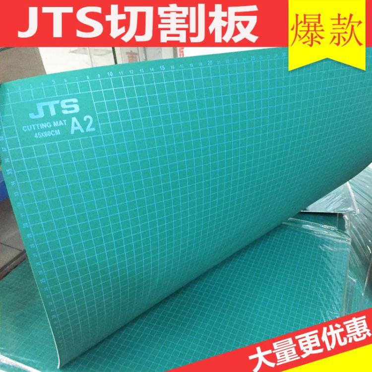 热销批发 切割板A2广告双面裁纸板自愈介刀雕刻板手工模型垫板