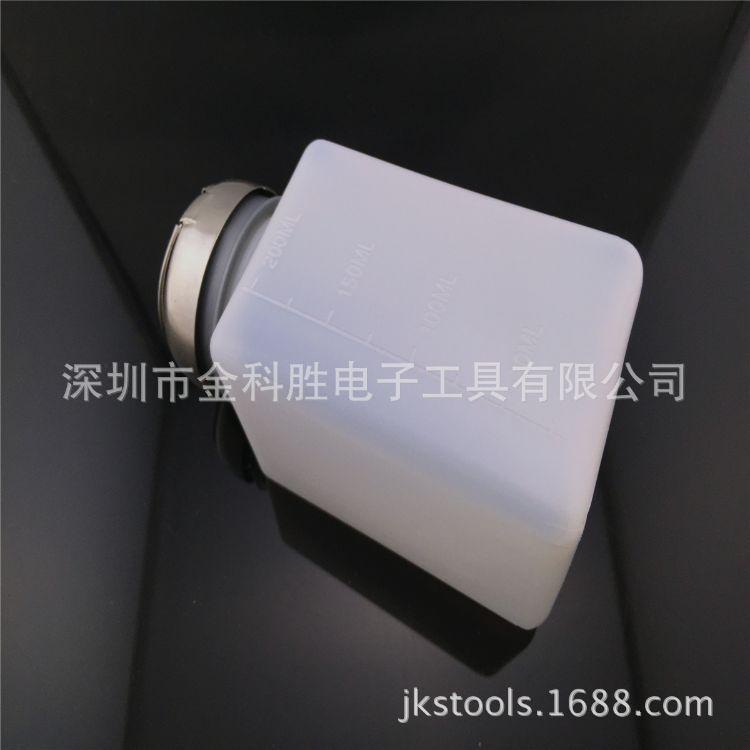 热销新款4安/6安/8安士按压式酒精瓶带锁 多种颜色 真正HDPE材料