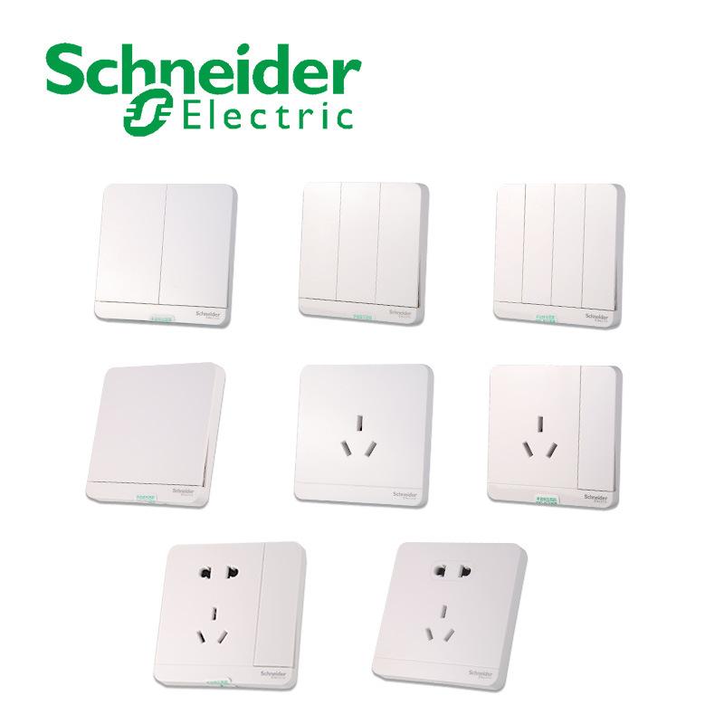 施耐德开关插座面板 绎尚系列 三孔、五孔、带开插座 现货供应