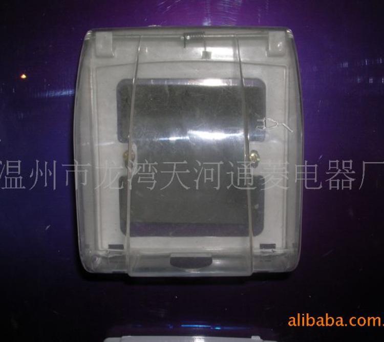供应SM透明防溅盒(防水盒)
