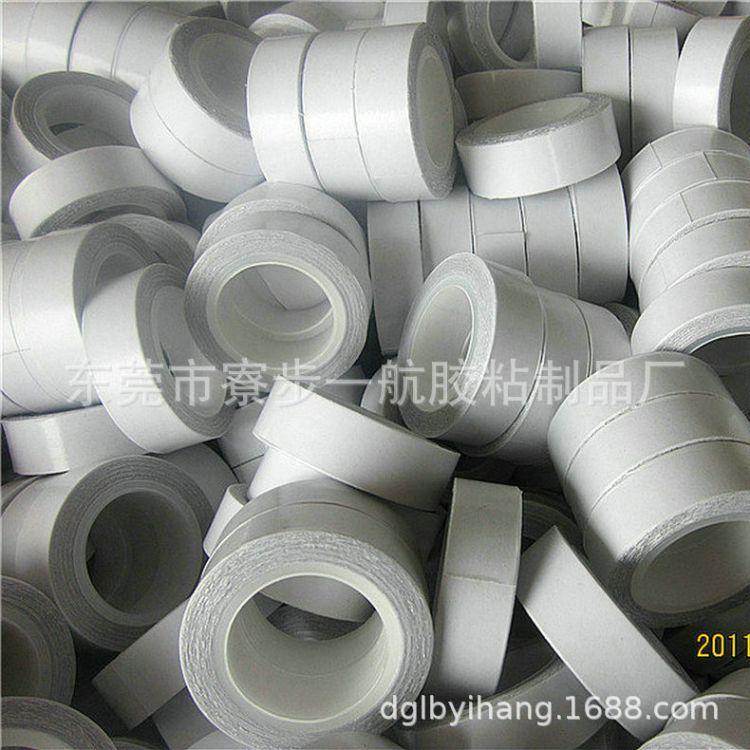 一航 水性 油性棉纸双面胶带 电子棉纸双面胶带
