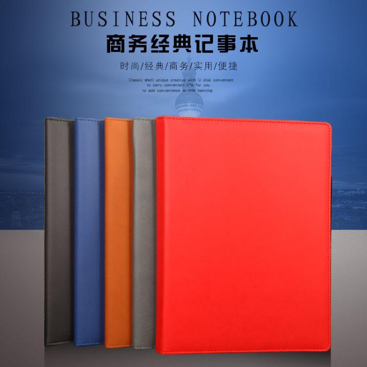 经典商务经理夹活页笔记本多功能带太阳能计算器记事本笔记本定做