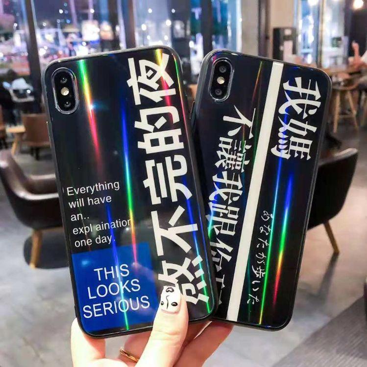熬不完的夜文字适用iphoneXSmax/6极光玻璃壳苹果7plus情侣手机壳