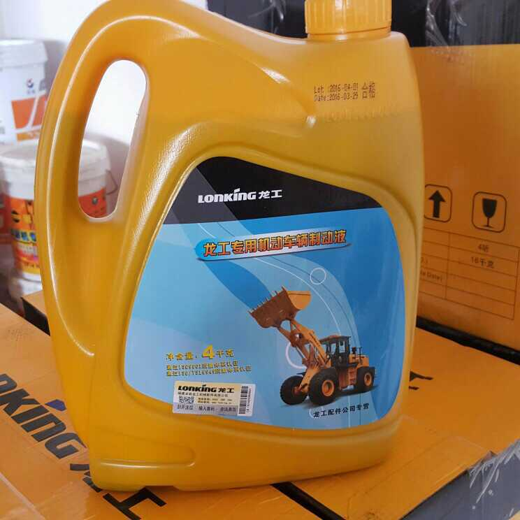 龙工铲车专用油品厂家直销产品,4公斤优惠装,装载机龙工刹车油