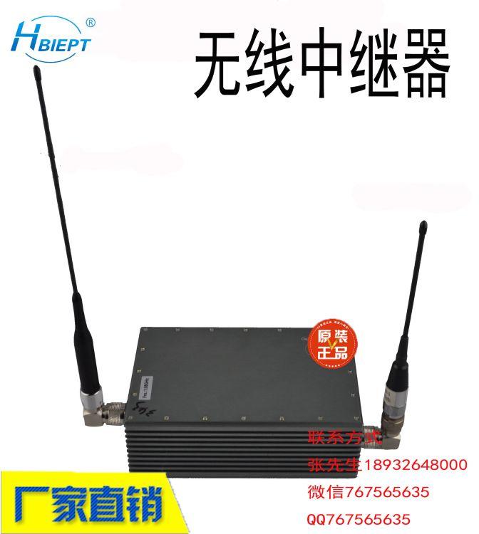 无线中继器工控系统传输远程无线通讯控制柜数字中转台无线视频