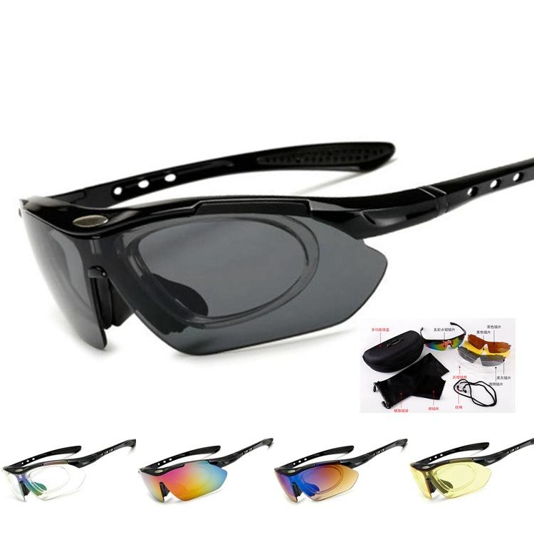 骑行防爆运动户外眼镜 防尘风可替换近视太阳镜 5个镜片套装批发
