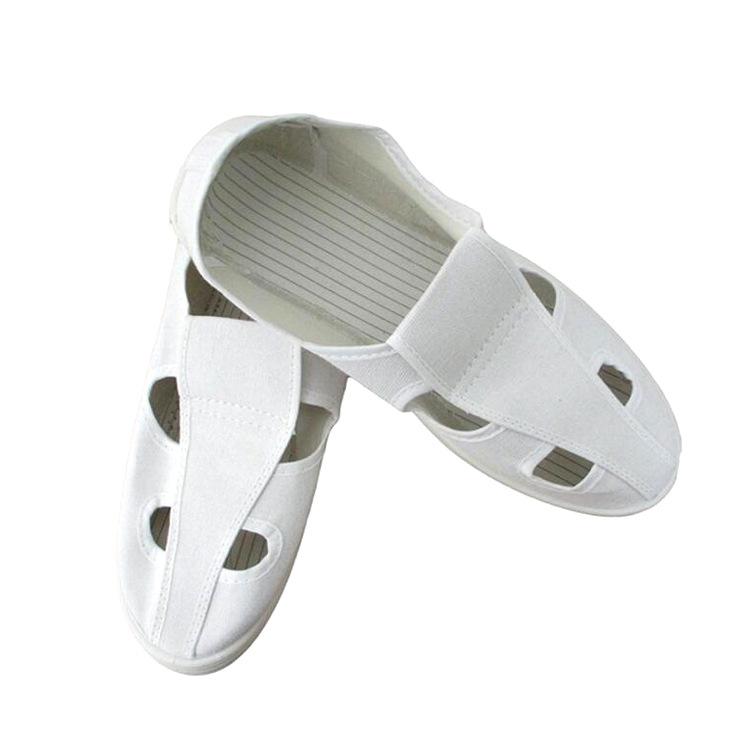 防静电鞋白色帆布鞋四眼蓝色帆布无尘鞋食品厂工作鞋劳保洁净鞋