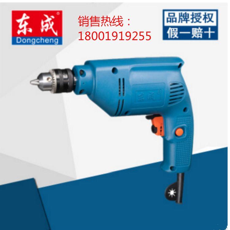 专业批发正品东成J1Z-FF-10A正反转可调速电动工具