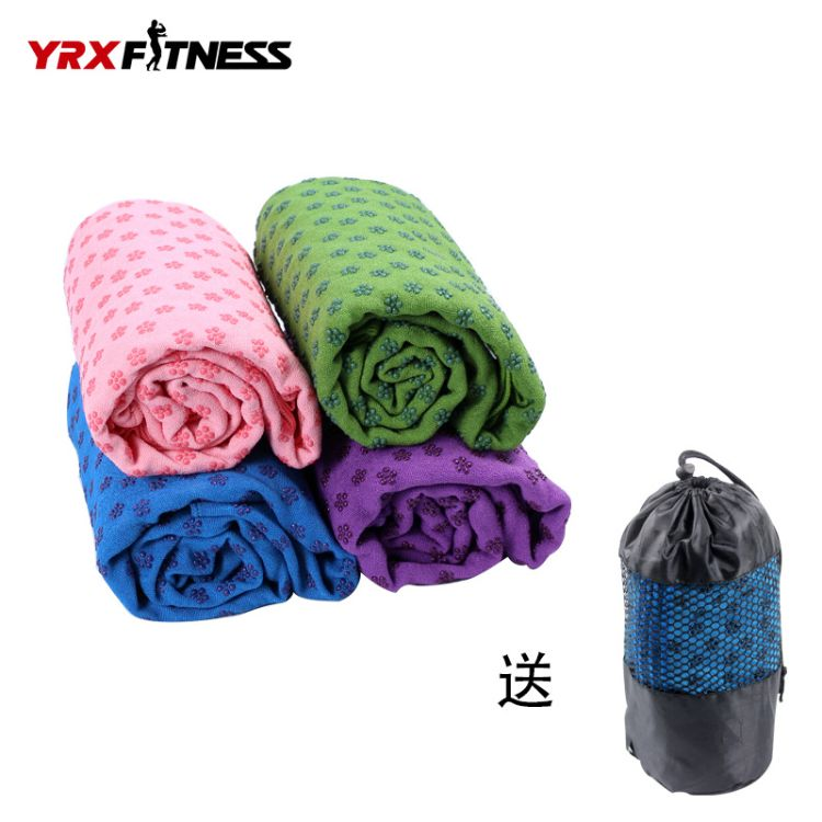 瑜伽铺巾防滑巾健身垫毯硅胶加厚加宽超细纤维定制梅花点防滑颗粒