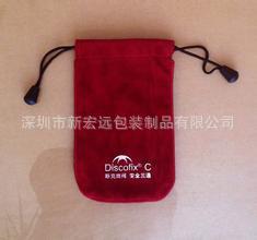 厂家定制 高档绒布水杯袋可定制颜色logo丝印 束口袋