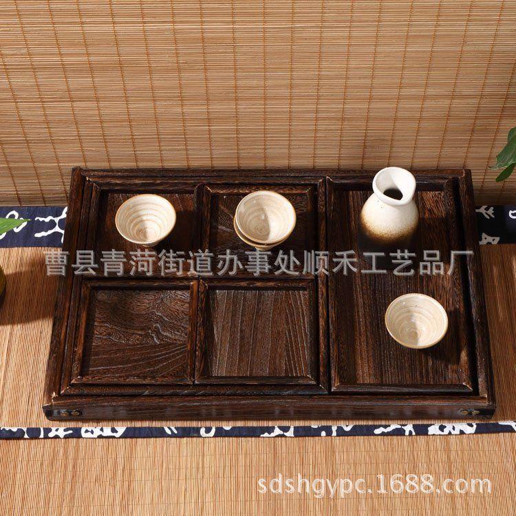 一件代发简谱日式烧桐木茶盘七件套茶.点心茶盘糖果盘茶具套装