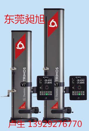 瑞士trimos测高仪-三丰高度仪/测高仪