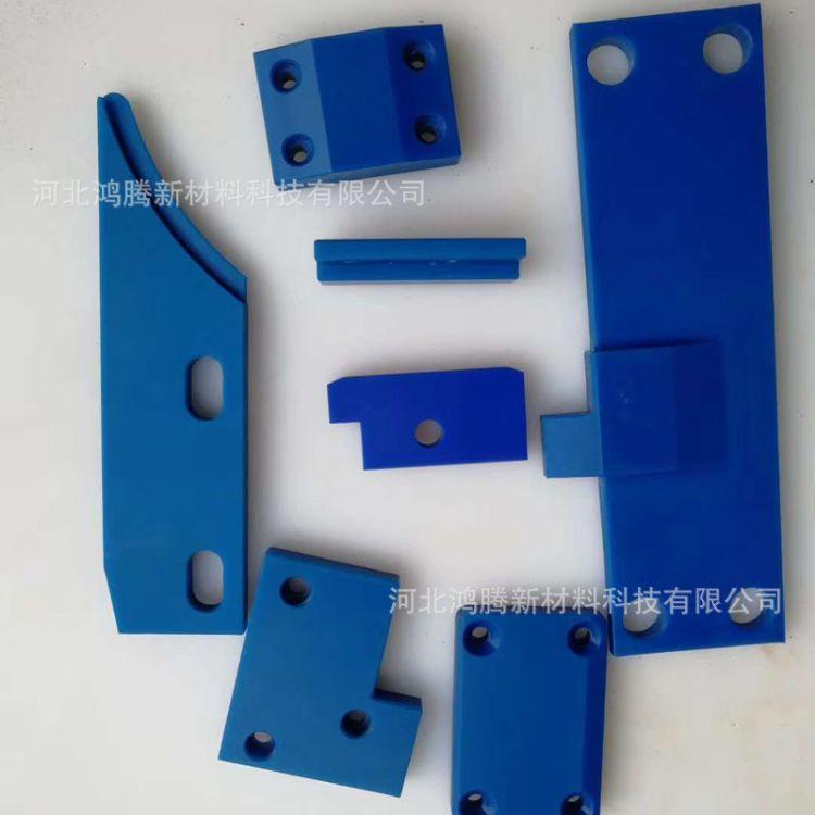 厂家定做造纸厂配件 聚乙烯材质造纸设备配件 耐磨造纸机械配件