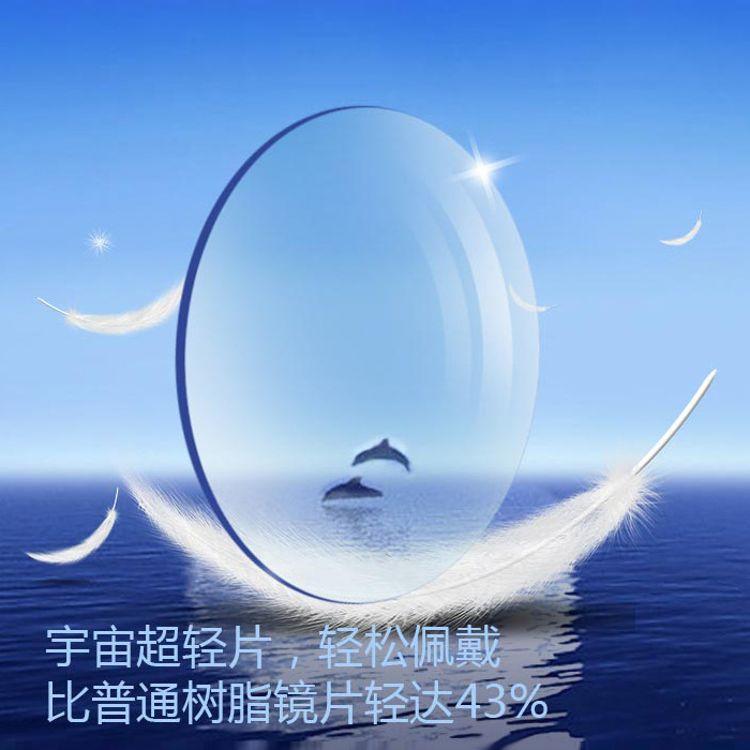 超硬PC镜片 1.61非球面眼镜片 运动专用镜眼睛片 太空片近视老花